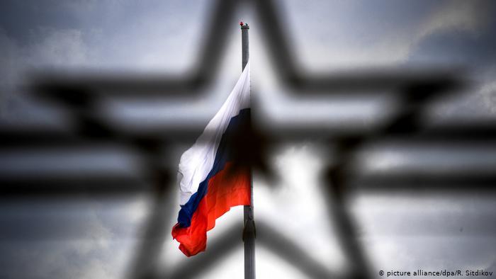 Российская Федерация объявила персоной нон-грата сотрудника генконсульства Украины в Санкт-Петербурге