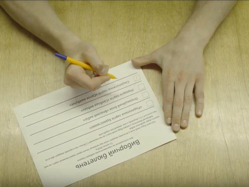 Не рой себе яму. Молодежь юга Украины призывают не проморгать парламентские выборы (ВИДЕО)
