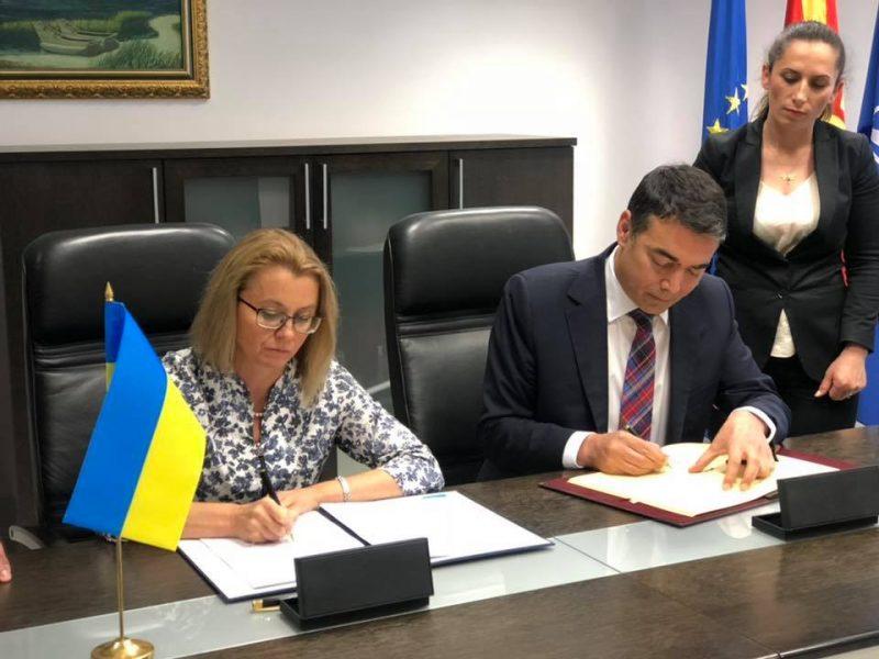 Украина и Северная Македония подписали соглашение о безвизе на постоянной основе