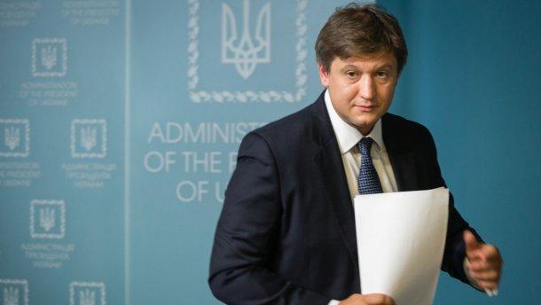Национализация ПриватБанка стоила Украине 155 млрд грн – Данилюк