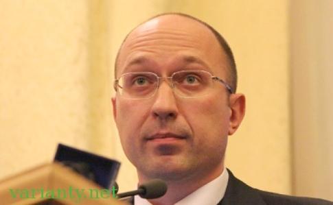Цены на газ. Шмыгаль заявил о конструктивной встрече с МВФ