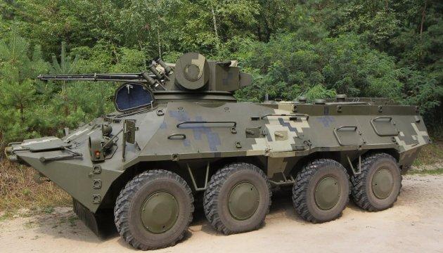 """""""Укроборонпром"""" отправил в Таиланд первый машинокомплект БТР-3КШ для лицензионной сборки (ВИДЕО)"""