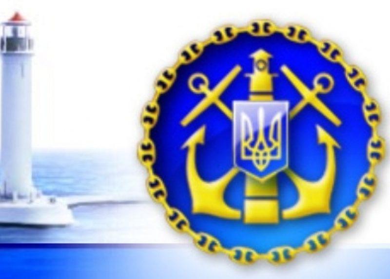 Держгідрографія знову виступає проти дій РФ, яка незаконно виробляє морські навігаційні карти на територію України