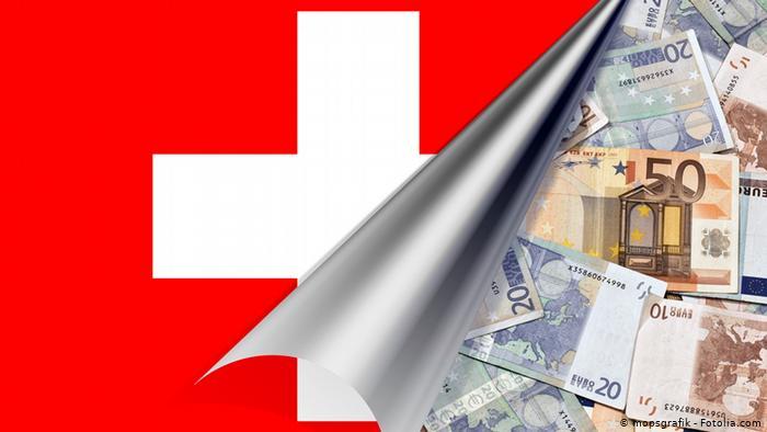 Швейцария хочет вернуть Украине деньги Иванющенко, но Украине это не интересно?