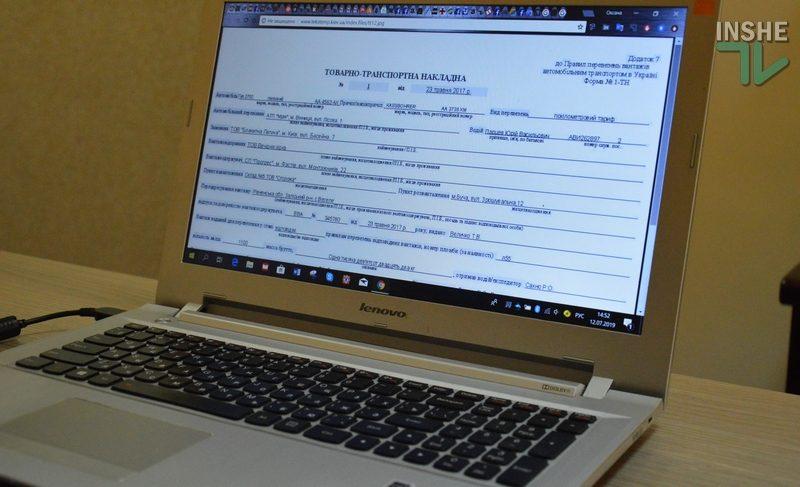 Закрыть больничный можно будет онлайн