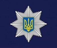В одной из школ Николаева в результате драки 12-летний мальчик получил тяжелые травмы живота — полиция разбирается