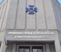 В Николаеве киберспециалисты СБУ и спецслужбы США разоблачили преступников, «отмывших» десятки миллионов долларов для международных хакеров (ФОТО)