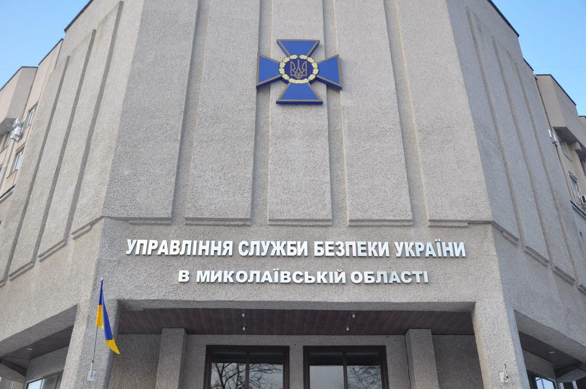 В Николаеве киберспециалисты СБУ и спецслужбы США разоблачили преступников, «отмывших» десятки миллионов долларов для международных хакеров (ФОТО) 5