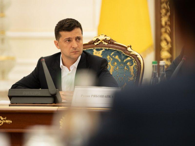 Зеленский уволил и.о. председателя ОГА Вячеслава Боня и нескольких глав РГА