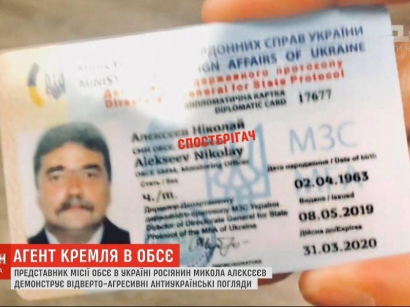 """Член миссии ОБСЕ, который в соцсетях поддерживал """"Л/ДНР"""", покинул Украину"""