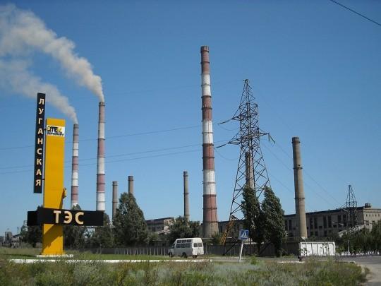 Россия возобновила поставки угля на Луганскую ТЭС