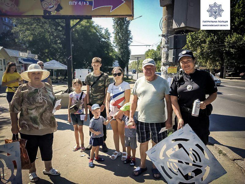 Патрульные Николаева нанесли новую порцию предупредительных надписей у пешеходных переходов (ФОТО)