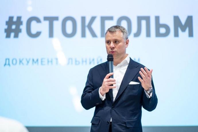 Кабмин тайно уволил Коболева и назначил и.о. главы Нафтогаза Витренко