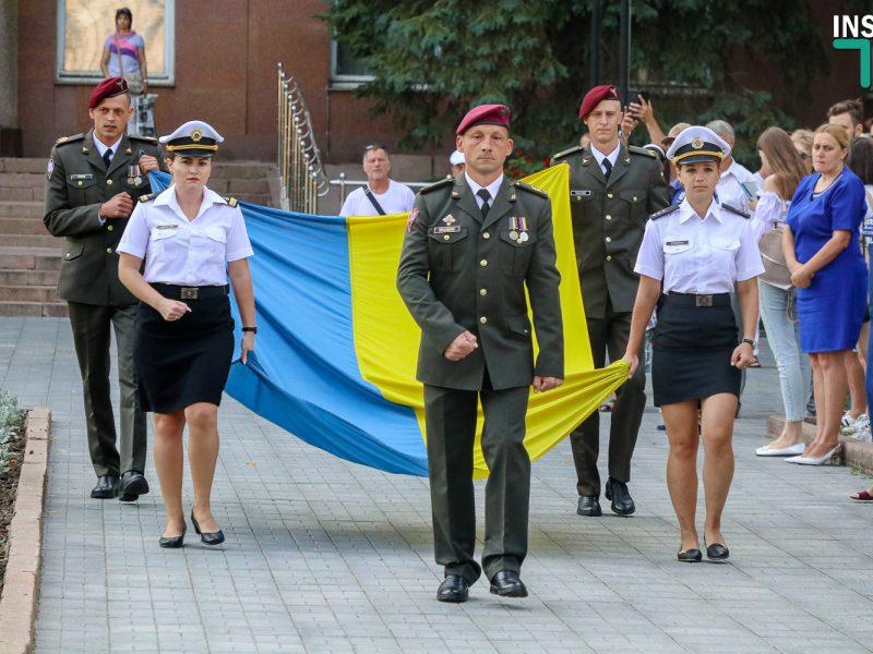 Николаев отметил День государственного флага Украины (ФОТО, ВИДЕО)