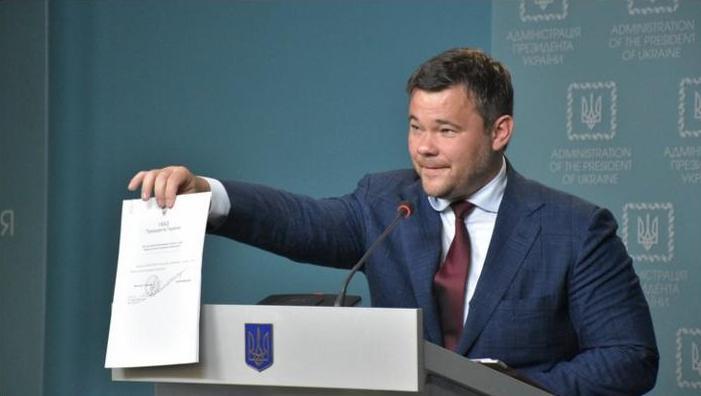 Богдан заявил, что к Зеленскому не вернется, а к украинцам готов повернуться лицом