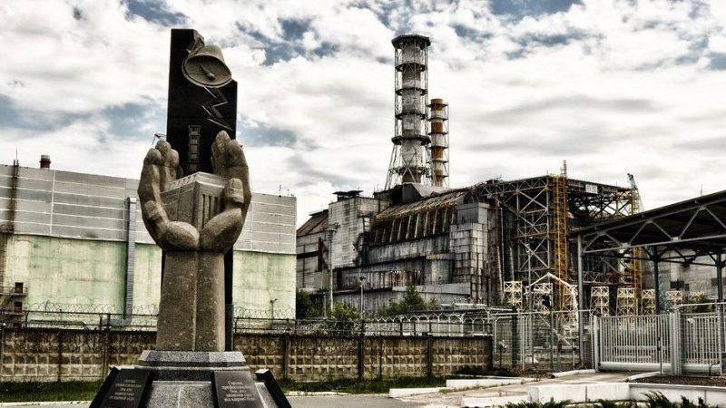 Невечный логотип: для Чернобыльской зоны отчуждения создали официальный бренд (ВИДЕО)