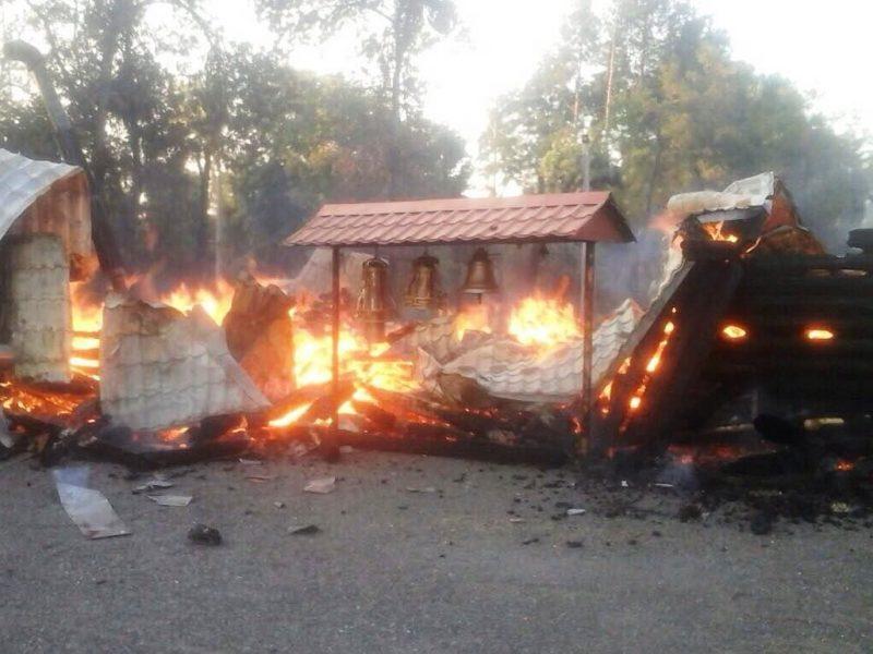 В Кривом Роге дотла сгорела церковь Московского патриархата