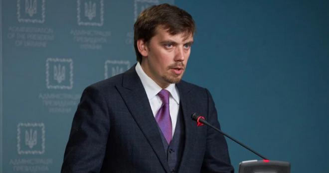 Гончарук прокомментировал аномальное состояние воздуха в Украине