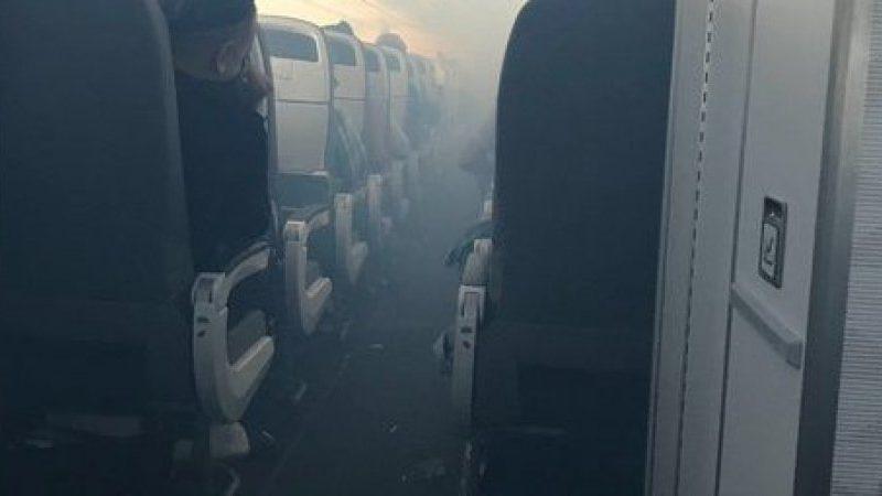 На Гавайях пассажирский самолет совершил экстренную посадку: семь пострадавших (ВИДЕО)