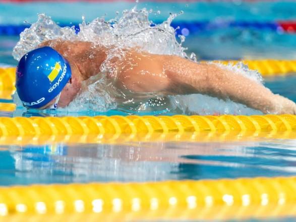 Украинский пловец поставил рекорд на Кубке мира и получил золотую медаль (ВИДЕО)