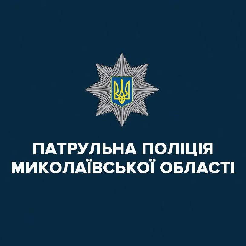 В Николаеве патрульные выявили очередных «закладчиков» (ФОТО) 7