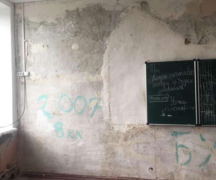 В Николаеве в 29-ой школе родителей обязали оплатить ремонт класса (ФОТО)