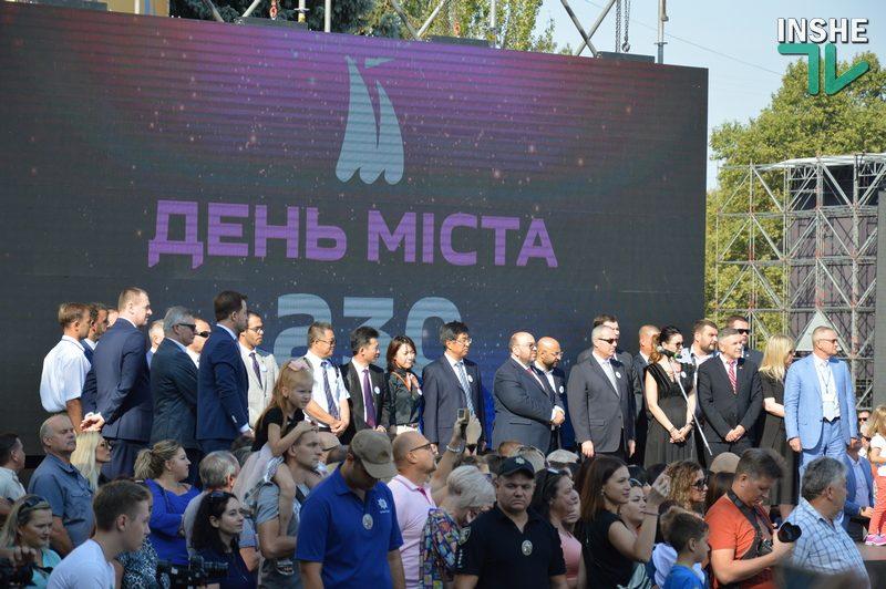 «Николаев – это мы!»: город празднует свое 230-летие (ФОТО, ВИДЕО)