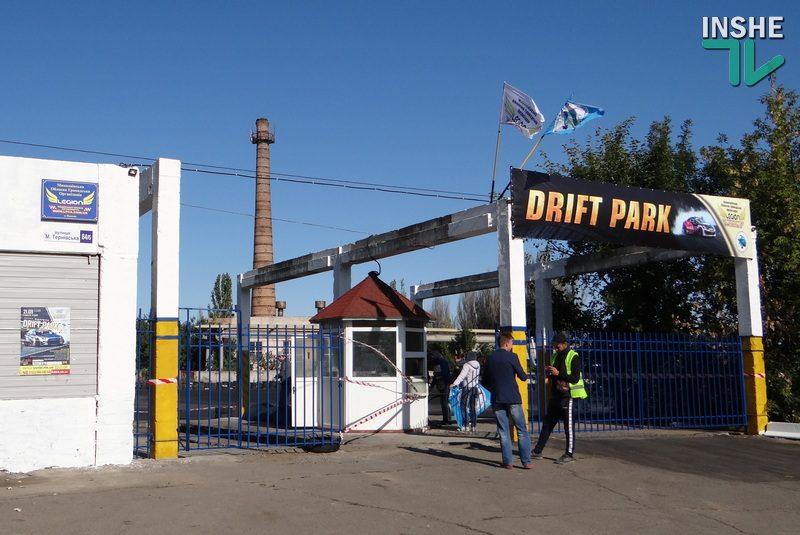 В Николаеве открыли Drift Park – жители «Северного» против (ВИДЕО)