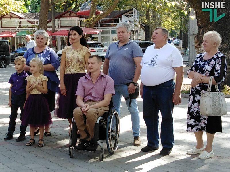 Быть гибкими и крепкими, как сталь: семья николаевского паралимпийца Андрея Комара отметила «стальную свадьбу» (ВИДЕО)