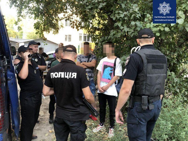 В Николаеве ТОРовцы задержали молодых «закладчиков» с наркотиками (ФОТО)