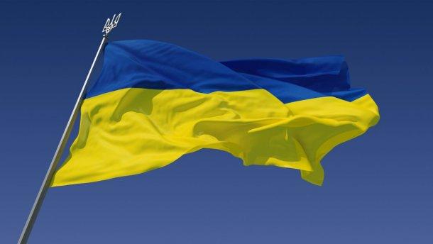 """Форум """"Украина 30"""" приостановлен из-за карантина в Киеве"""