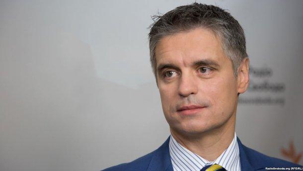 """""""Особого статуса"""" Донбасса в Конституции не будет – Пристайко"""
