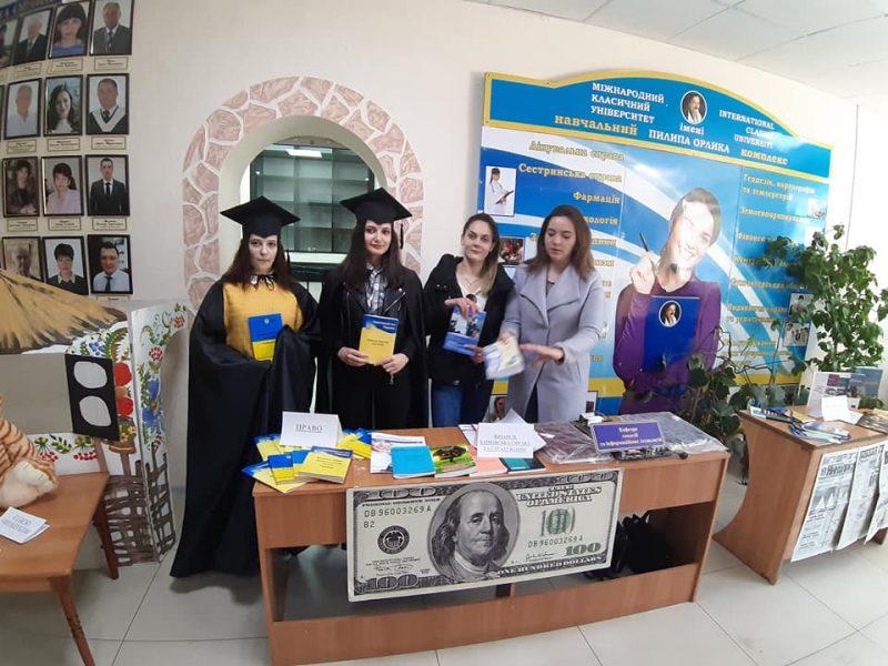 Университет имени Пилипа Орлика проводит осенний набор на заочное обучение (ФОТО)