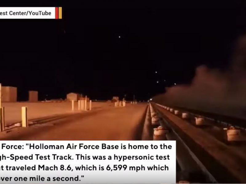 Скорость – 10,6 тыс км/час. В США испытали гиперзвуковые сани (ВИДЕО)