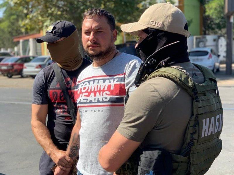 НАБУ завершило расследование о вымогательстве и получении взятки экс-начальником САД в Николаевской области Андреем Максименко