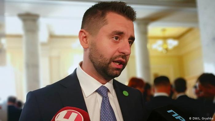 """Арахамия против ВСК по """"вагнеровской спецоперации"""""""