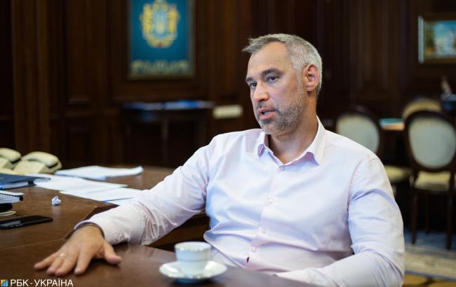 Рябошапка заявил, что законность и аутентичность прослушки у Трубы проверят (ВИДЕО)