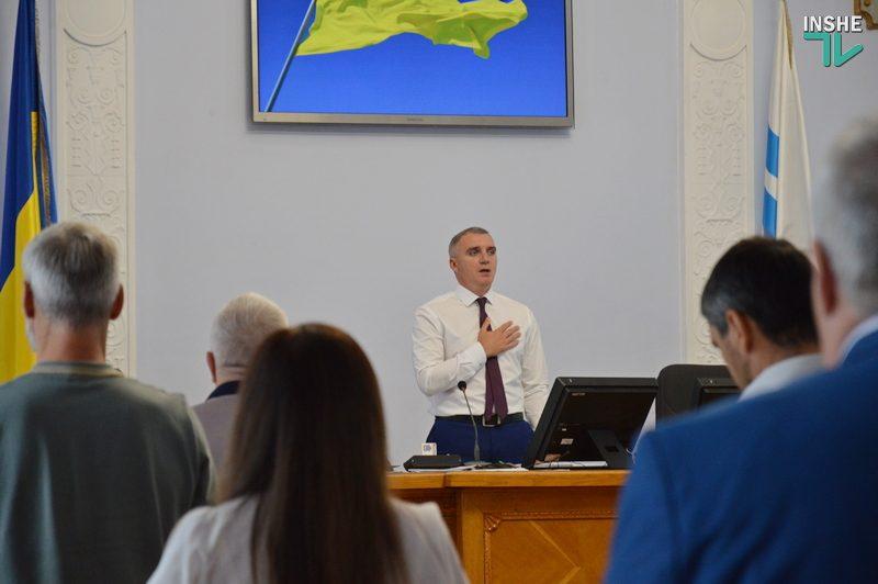 Карантин в Николаеве: Сессию горсовета соберут удаленно (ВИДЕО)