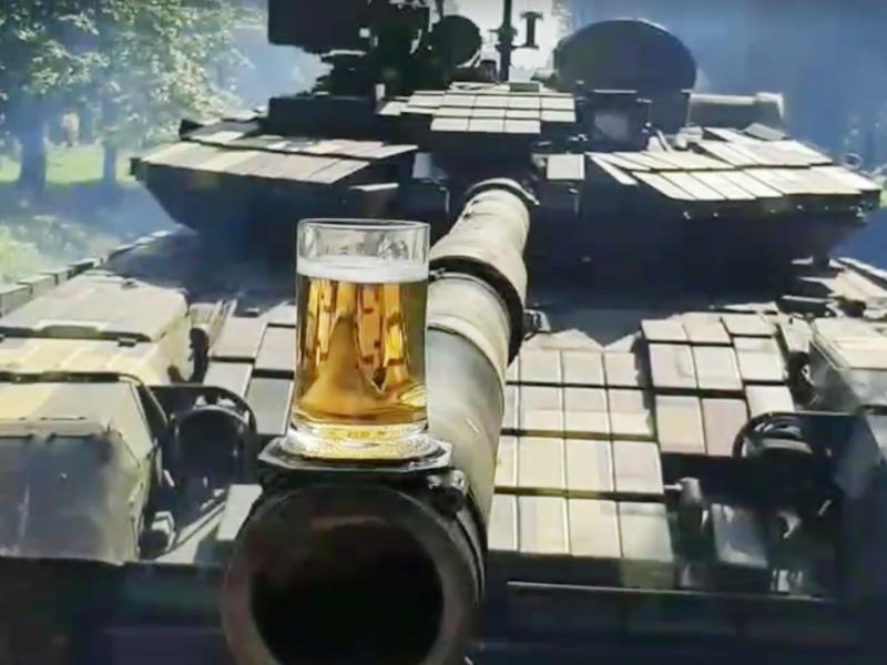 """""""Немецкий тест""""  украинского танка пивом  (ВИДЕО)"""