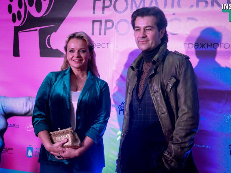 Червона доріжка і кінозірки. У Миколаєві розпочався VI фестиваль короткометражного кіно «Громадьский проектор» (ФОТО, ВІДЕО)
