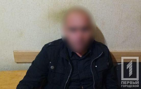 В Кривом Роге задержали пьяного мужчину, заявившего о подготовке убийства Зеленского