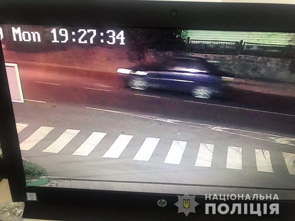 Полиция просит помочь в розыске автомобиля и водителя, который у Первомайской РГА сбил пешехода и скрылся с места ДТП (ФОТО) 1