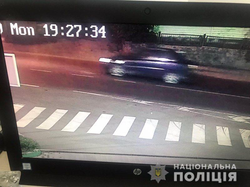 Полиция просит помочь в розыске автомобиля и водителя, который у Первомайской РГА сбил пешехода и скрылся с места ДТП (ФОТО)