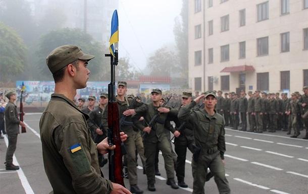 В Одессе сформировали бригаду Нацгвардии