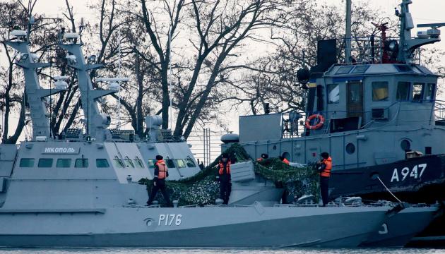 Москва опровергает соглашение о возвращении кораблей Украине до Нормандского саммита