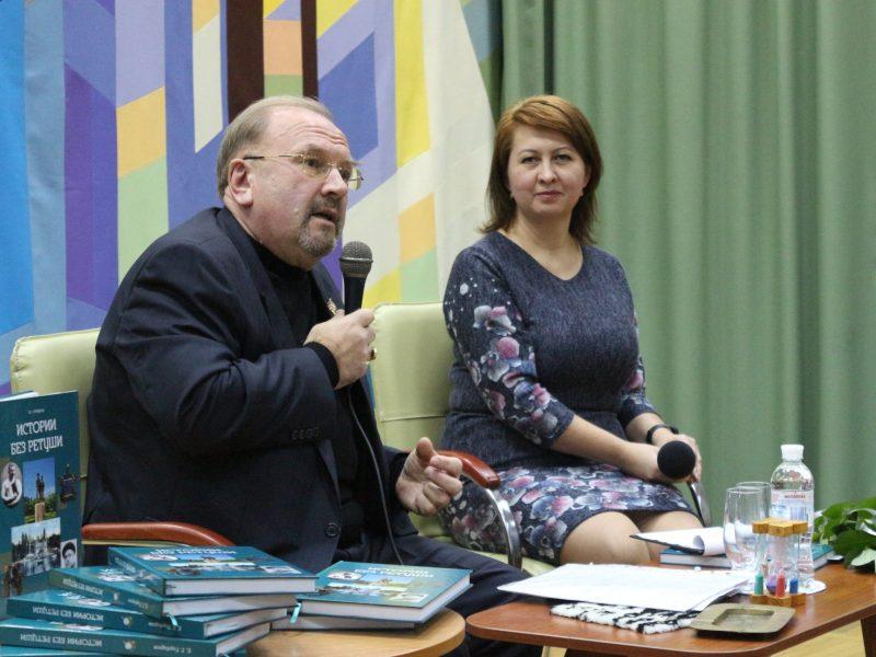 Миколаївський історик Горбуров презентував нову книгу «Истории без ретуши» (ФОТО)