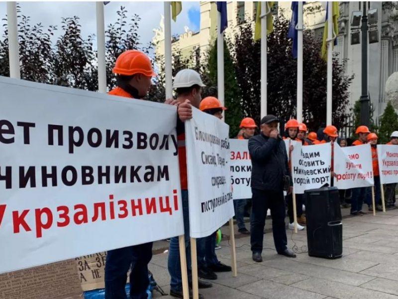 Конфликт частного оператора Никморпорта и Укрзализныци вышел на новый уровень – николаевцы пикетировали Офис президента
