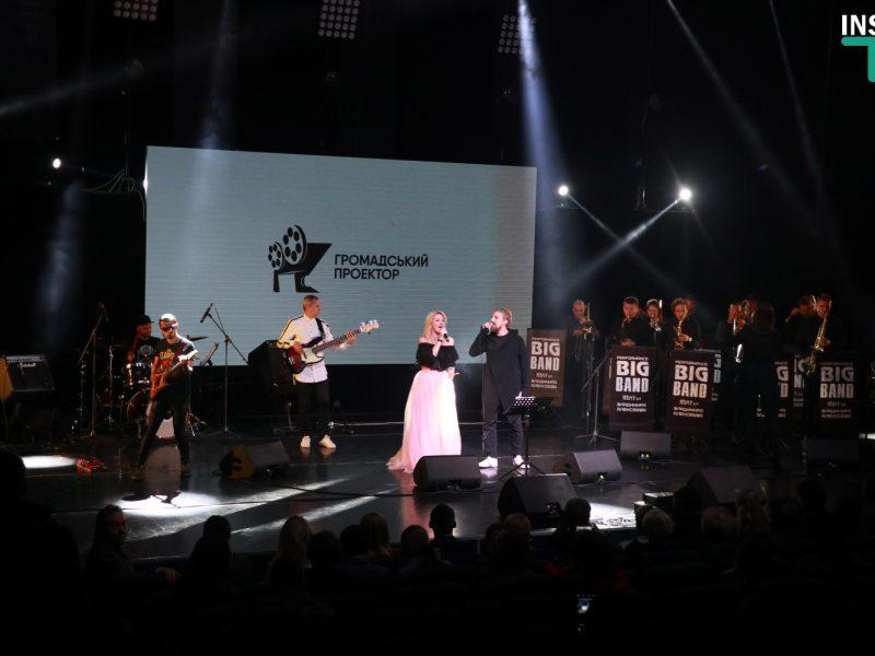 Фестиваль «Громадський проектор» показав миколаївцям перші стрічки (ФОТО, ВІДЕО)