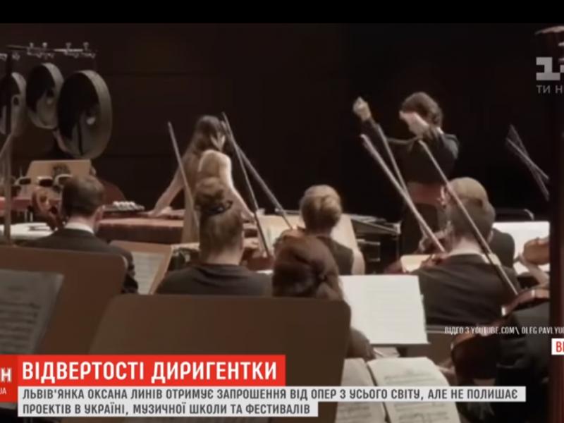 Украинцы спели оперу в египетском «городе мертвых» (ВИДЕО)