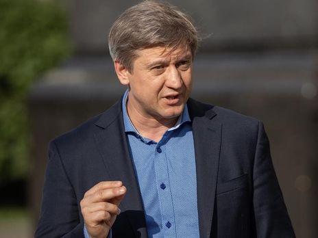 Данилюк рассказал, почему ушел с должности секретаря СНБО